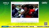世界杯-14年-淘汰赛-1/8决赛-国际足联官网:最后两球让荷兰人狂喜-新闻