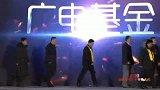 黄陵谒祖祈福中华,2020全球华人新年祈福大典