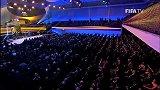 足球-14年-花落谁家!FIFA官网推出金球奖颁奖典礼华丽宣传片-专题