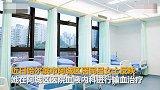 【黑龙江】东北女子住院3天用了309瓶盐水?医院这样解释