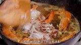 粉丝鲜虾煲怎么做才好吃?操心大厨告诉你一个小窍门