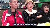 香港演员李兆基,晚景一片凄凉,不敢联系娱乐圈中人李兆基 香港演员四大恶人
