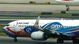 北京两大机场超800次航班取消国航南航:航班免收退票手续费