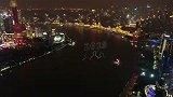 唐人街探案3(向全球华人拜年视频 400架无人机点亮上海外滩夜空)