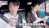 关晓彤忘记在录制节目,偷偷发信息给鹿晗撒娇,一旁李易峰都吃醋