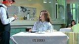 爆笑点菜名场面:于莎莎点菜逼疯服务员,服务员:我要辞职!