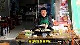 美食探店:李子柒推荐的贵州烙锅有多好吃?宜昌本地人有口福了