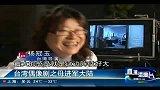 小菊的春天-台湾偶像剧之母进军大陆