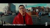 《曼游》第二集—比赛日 解锁魔迷朝圣必备打卡地