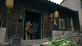 《铁血茶城》周培龙暗中保护龙芷文
