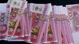 """浙江温州:老板""""承诺每月给5万""""包养费"""" 打开竟是冥币"""