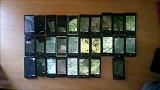 Windows Phone构建巨大