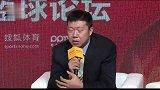 CBA-1314赛季-PPTV续约CBA发布会 三大中锋重聚首-专题