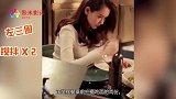 戚薇嫌弃道具餐不肯吃,导演发话:吃一点吧!她的反应太真实了