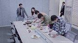 飞鸟集:事故解除,众人围坐吃饭,任总请柴晴跟陈主管多聊聊天