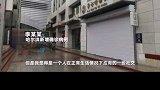 哈尔滨回国确诊者称遭网暴:不是一起玩剧本杀的人都中招,有的非常健康。哈尔滨 剧本杀