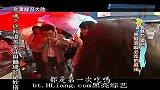 厦门-台湾脚逛大陆-魅力城市之厦门下