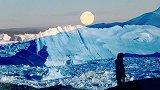 张洪量-格陵兰情书