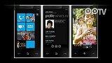 微软确认Windows8新LOGO