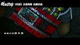 白举纲、马伯骞《猎狐行动》(电影《猎狐行动》同名主题曲)MV