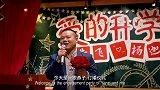 德云社喜剧岳云鹏表白燕子!燕子这次回国就是来跟你分手