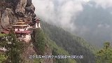 """亚洲""""最穷""""的国家不丹,10元钱能买到什么?说出来你可能不信"""