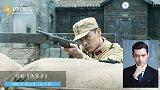 盘点1982年出生的华人明星top10