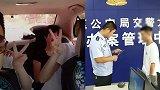 """江西一男子拍抖音炫耀载""""5个老婆"""" 警方:超载罚款"""