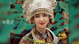 佟丽娅  陈思诚 我的老婆是我的演员系列~丫丫太美了! 北京爱情故事  唐人街探案