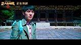 """唐人街探案3(""""唐仁秦风大战相扑手""""视频 王宝强单挑相扑手遭暴揍)"""