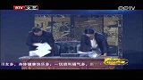 2012BTV春晚-《拍戏》