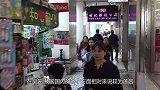 """美国梦成""""过去式""""?大量美籍华人蜂拥回国,网友:哪来回哪去!"""