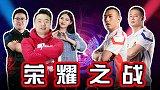 2020JJ斗地主冠军杯:夏季赛第94期 C组第3场第5局