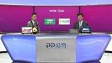 詹俊刘越赛后评述:索圣解除信任危机 防守仍是穆帅问题