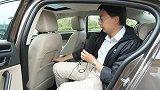 安全的榜样 PPTV汽车试驾观致3