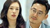 佟晨洁暗示KK要离婚,KK没听出来,还沉浸在对美好婚姻的幻想