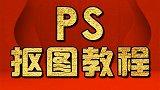 PS老照片修复ps去水印教程 PS老照片翻新PS人像精修