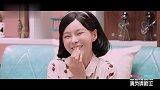 沈梦辰飙演技中途假牙掉一半,直呼要嫁给陈凯歌儿子陈飞宇!