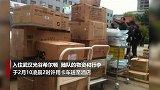 上海华山医院医疗队落地武汉物资被盗?捏造的!