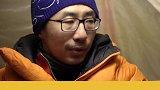 系列纪录片《冰雪之巅》第二季播出啦!今晚19:22锁定CCTV9,中国科学家挑战海拔6000米雪山 滑雪
