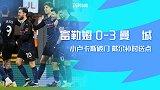 英超-斯通斯破门阿圭罗破球荒 曼城3-0富勒姆