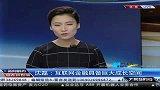 新闻解码-20141204-用友软件加码主业 回报能否超预期(大智慧)