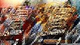 AEW周赛第9期:奥梅加迎战PAC 莫克斯利挑衅冠军Y2J