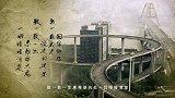刘德华《回家的路》剧情版MV 华仔哭戏揪心