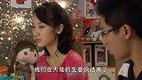 野鸭子2:赵志伟表示大陆生意将要结束,方婷婷表示不理解