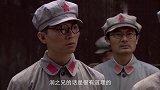 元勋:红军强渡湘江损失惨重,多亏伟大领袖有远见,这才脱离困境