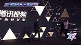 2019腾讯星光大赏红毯&后台