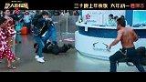 唐人街探案3(制作特辑 400人大战一镜到底达系列之最)