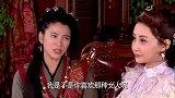 龙门镖局:秋月问薇安有什么办法可以解决呢,薇安要对她进行催眠