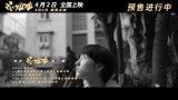 我的姐姐(推广曲《举镜子的女孩》MV 张子枫开嗓献唱道出姐姐自白)